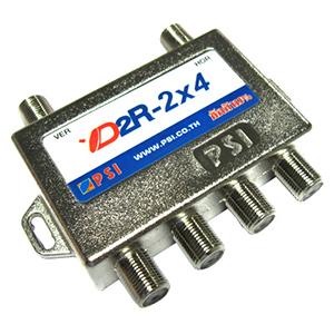 Multi Switch 2x4-1