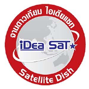 ideasat-logo-1