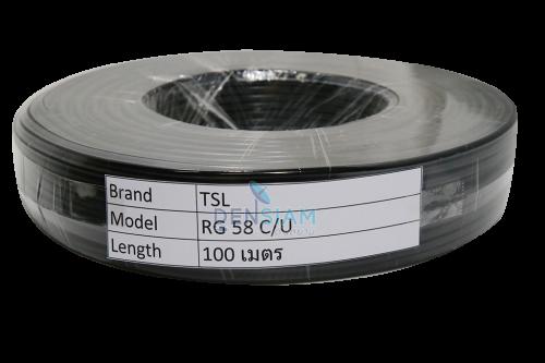 IMG_0051 RG58 TSL