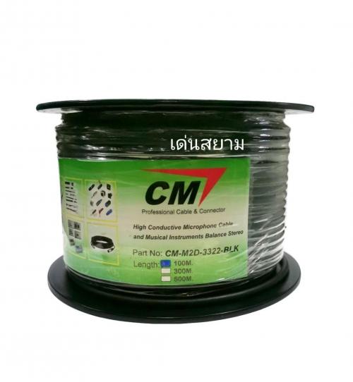 CM 3322 w front