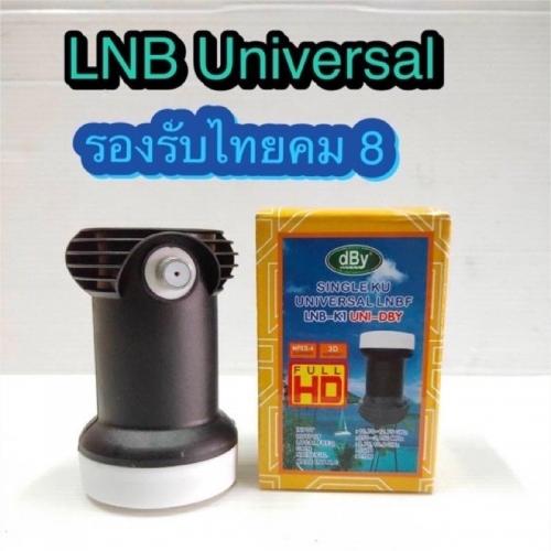 LNB K1 Dby